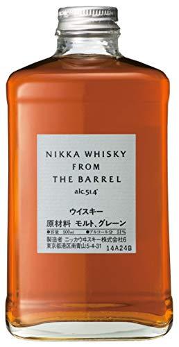les meilleurs whisky japonais avis un comparatif 2021 - le meilleur du Monde